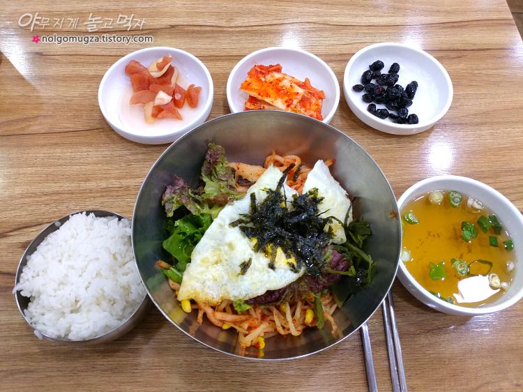 고속터미널 맛집 해운대식당 1