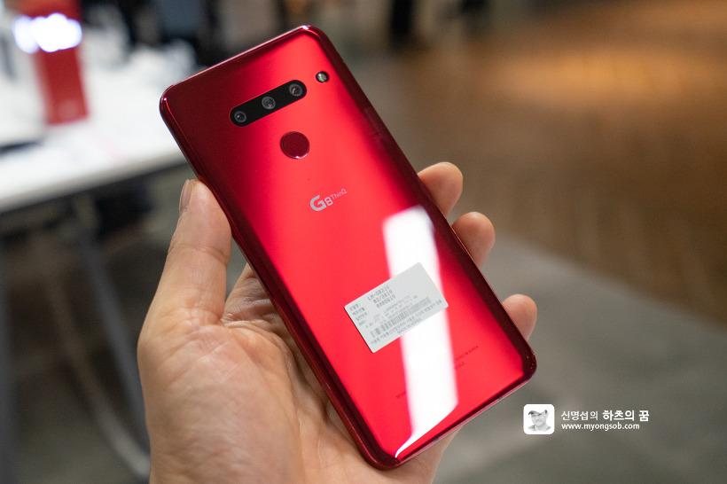 LG G8 카민 레드 색상