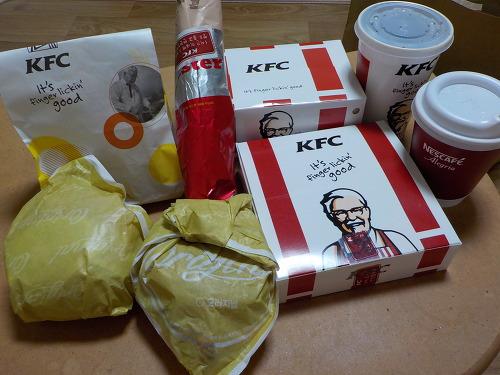 KFC 슈퍼박스 메뉴 가격