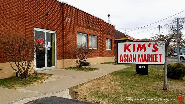 올버니 한국 식품점입니다