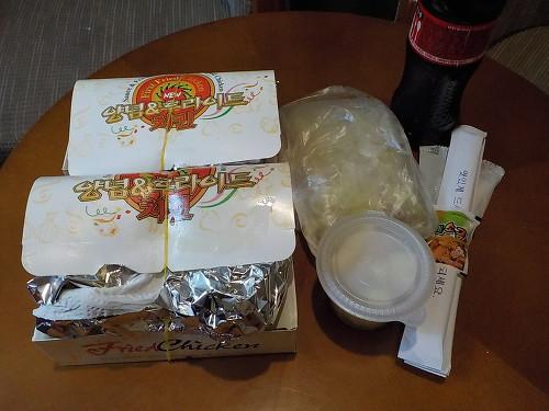 거제 고현 치킨 맛집 거제도 대밭치킨