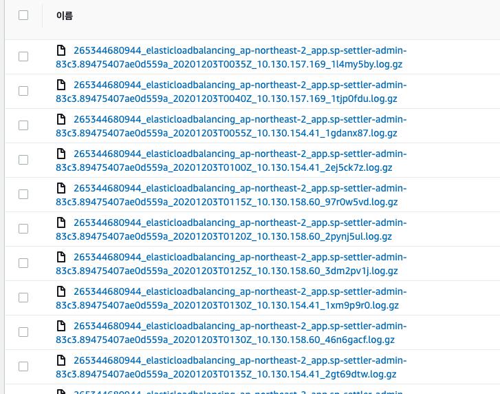 log_file1