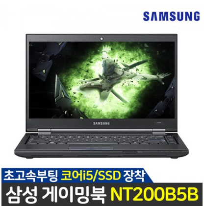 삼성 노트북 코어i5 SSD128G 지포스탑재 NT200B5B 블랙