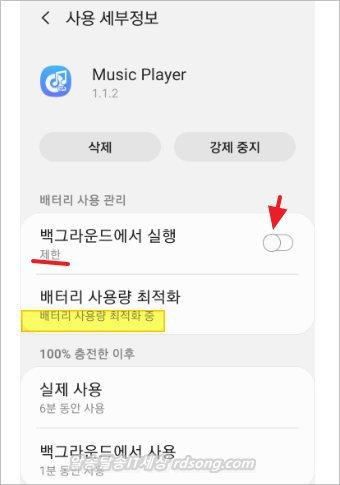 음악플레이어 어플 - 재생속도 구간반복 기능 광고 없는 mp3플레이어