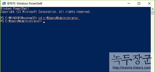 윈도우10 엣지(Edge) 브라우저 다시 설치하는 방법