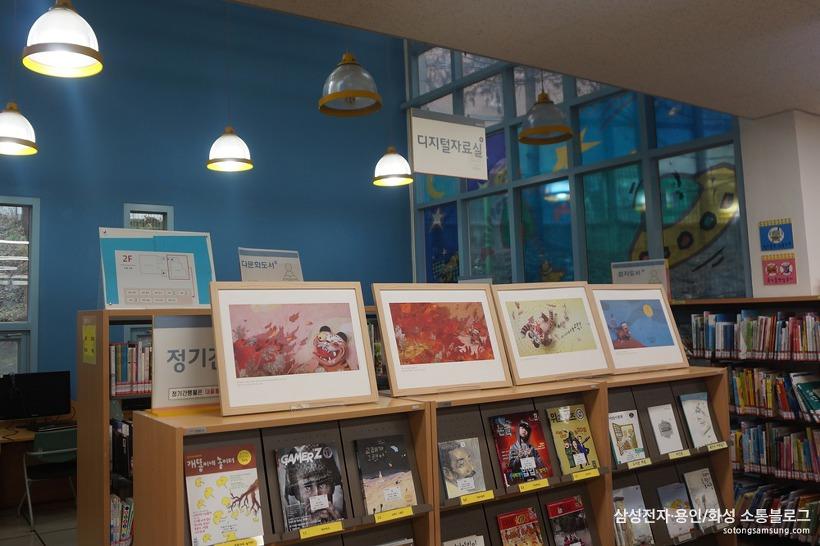 용인어린이도서관 바다열람실