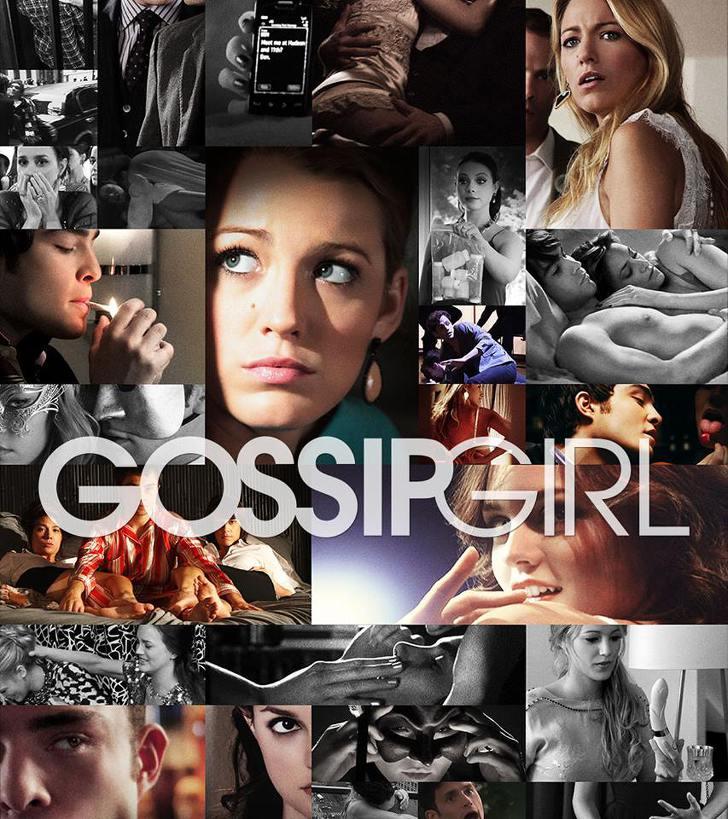 가십걸(Gossip girl)