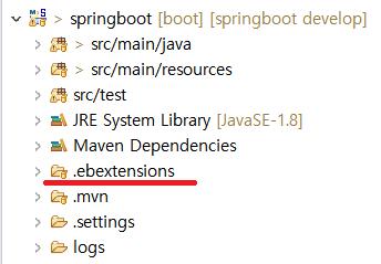 spring boot  ebextensions nginx' 태그의 글 목록 :: PangYeon`s IT Log