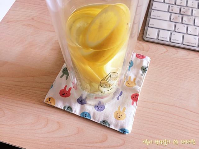 레몬오이물 만들기