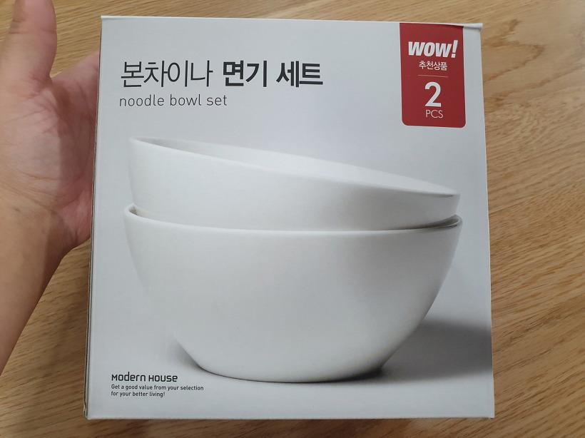 모던 하우스 그릇 - 3