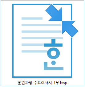아이콘 화살표 표시