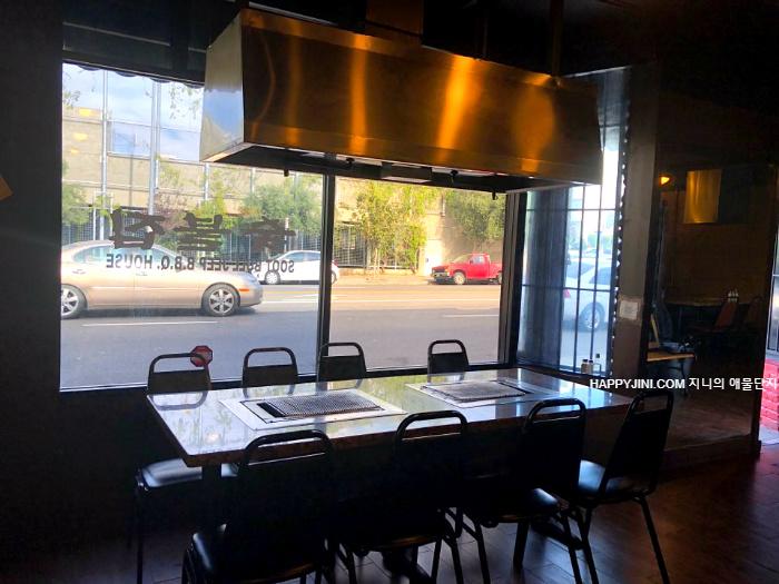 [엘에이 한인타운 맛집] 자갯 서베이가 인정한 숯불갈비는 '숯불집' 고깃집ㅣ 코리안 비비큐 바베큐 레스토랑 ㅣ 양념갈비 식당 10