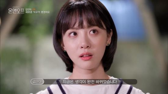 김민아 공식입장 남학생 성희롱 논란 안타까운 이유