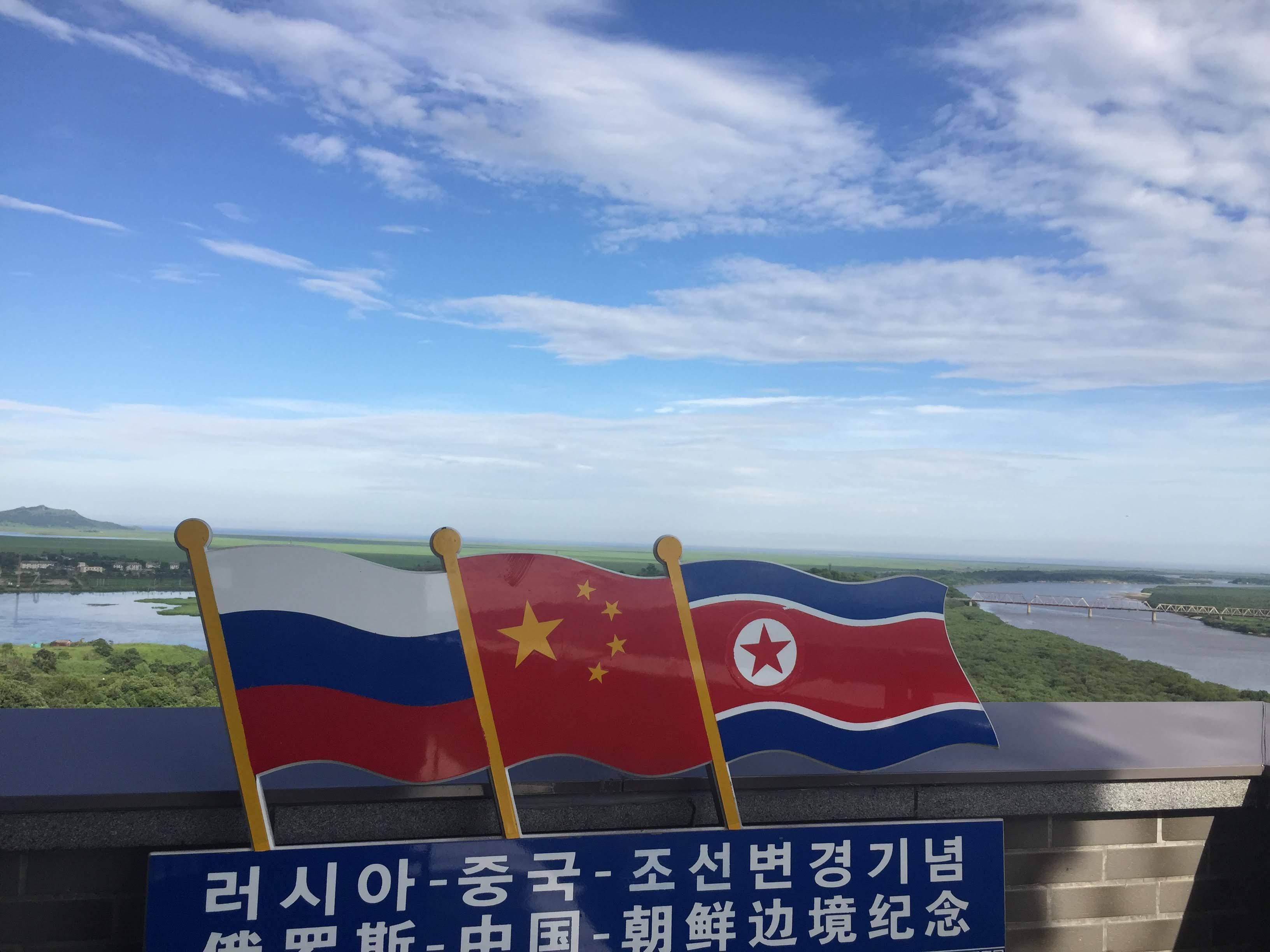 [동북아경제지도(1)] 북-중-러 만나는 곳에서 생각하는 평화와 번영