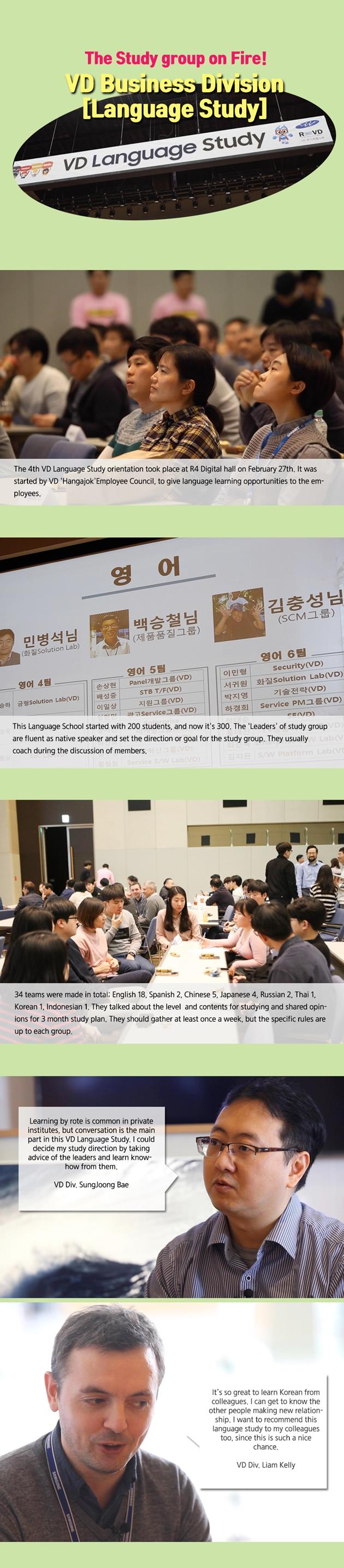 open square, Samsung Digitalcity, Samsung Newsletter, Samsung News