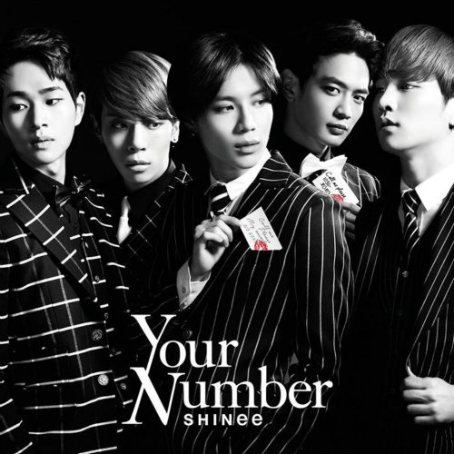 SHINee – Your Number Lyrics [English, Romanization]