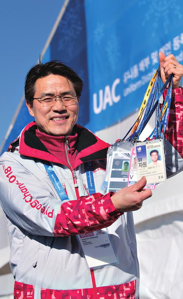 평창동계올림픽 자원봉사