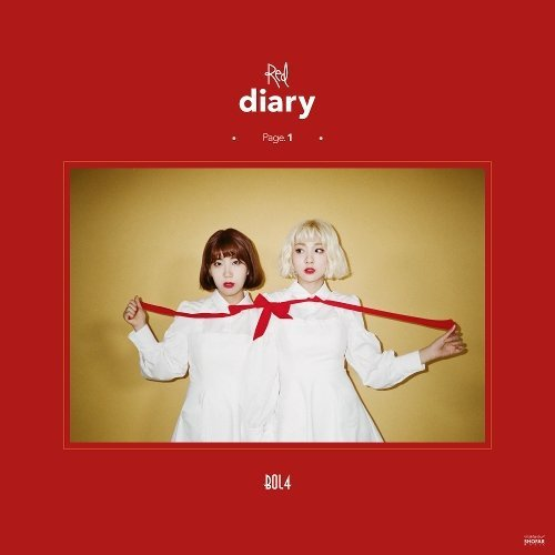 Bolbbalgan4 – Blue Lyrics [English, Romanization]