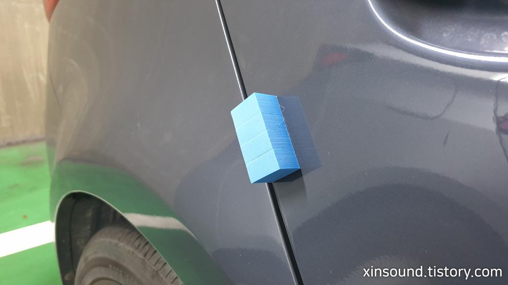 자동차 문콕방지 패드