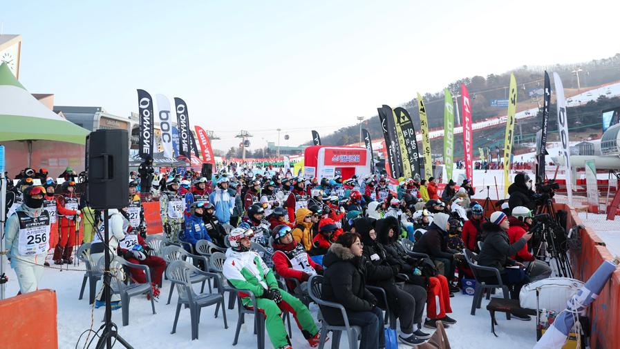 스키챔피언쉽