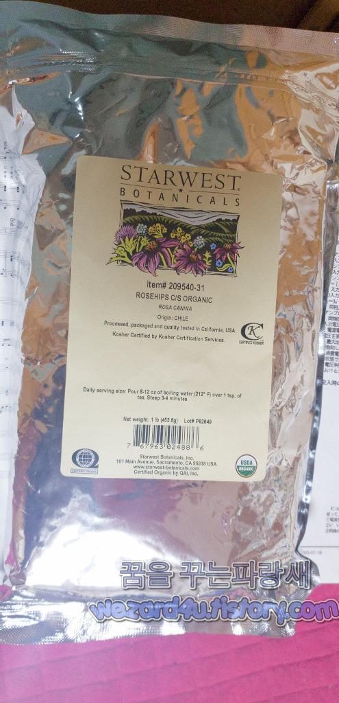 Starwest Botanicals 로즈힙(Starwest Botanicals Organic Rosehips) 포장