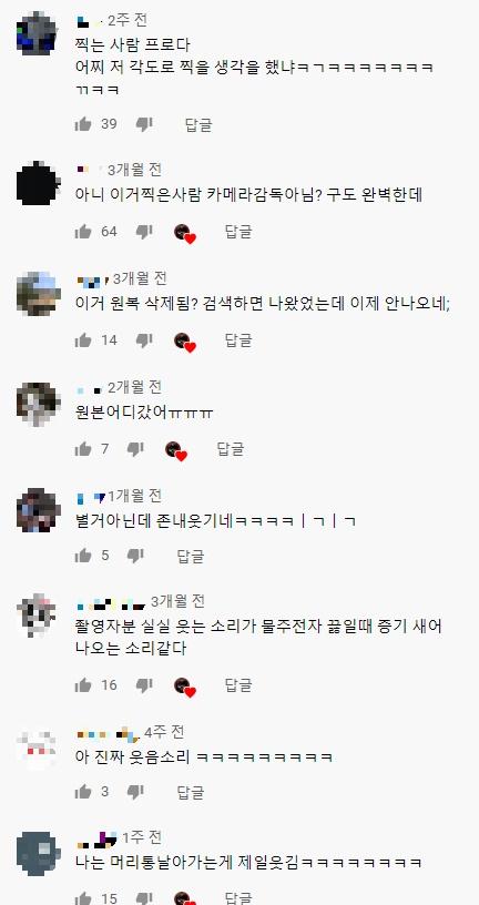 댓글 반응 2