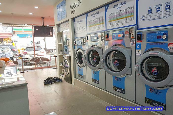 셀프빨래방 세탁기