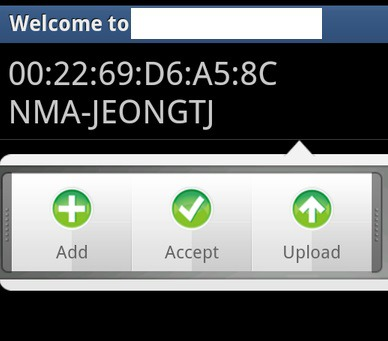 Android QuickAction