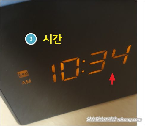 소니 알람 라디오 ICF-C1 시간 맞추기5
