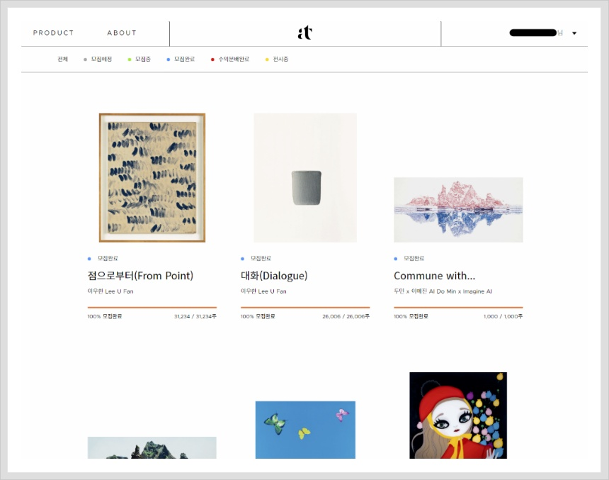 ArtTogether_Product_Page