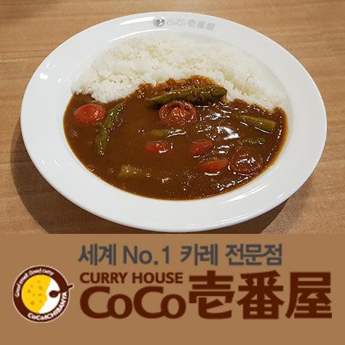 일본식 카레전문점 코코이찌방야