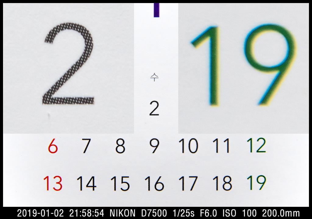 탐론 18-400 VC, 탐론 18-400, 탐론, 썬포토, TAMRON, 렌즈, DSLR 렌즈, 여행용 렌즈, 슈퍼줌 렌즈, 사진, 18-400MM F/3.5-6.3 DI II VC HLD, 망원렌즈, 고배율 렌즈