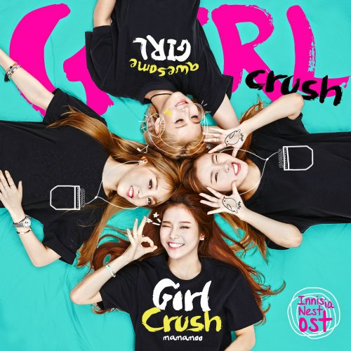 MAMAMOO – Girl Crush Lyrics [English, Romanization]