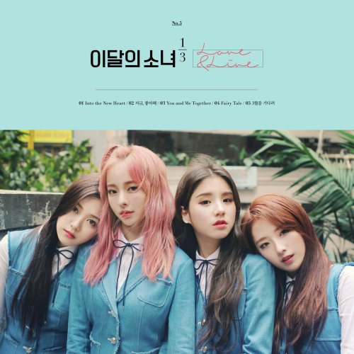 LOONA 1/3 – Love&Live Lyrics [English, Romanization]