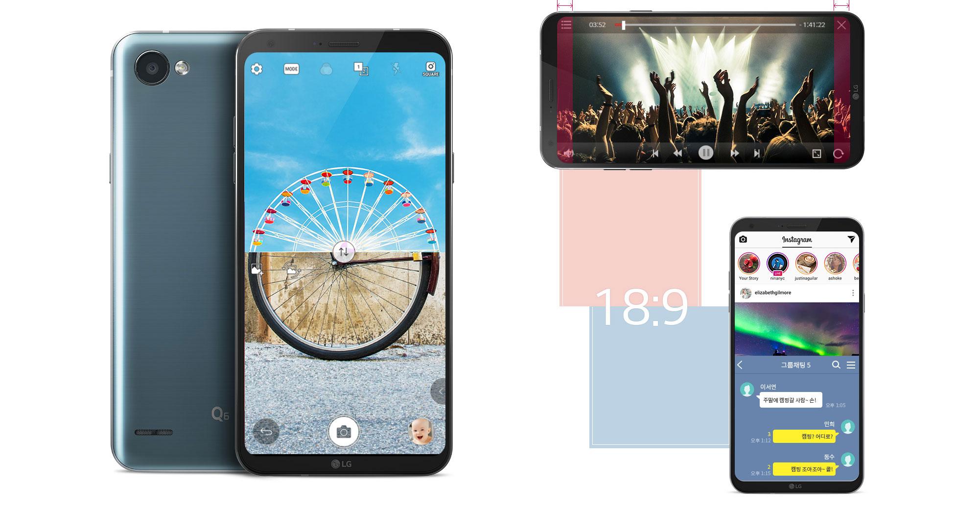 LG Q6 풀비전 디스플레이