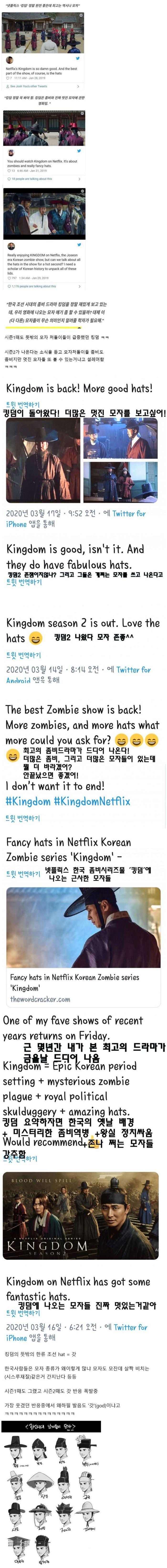 Netflix kingdom 2  킹덤 시즌 2  외국인들의 반응