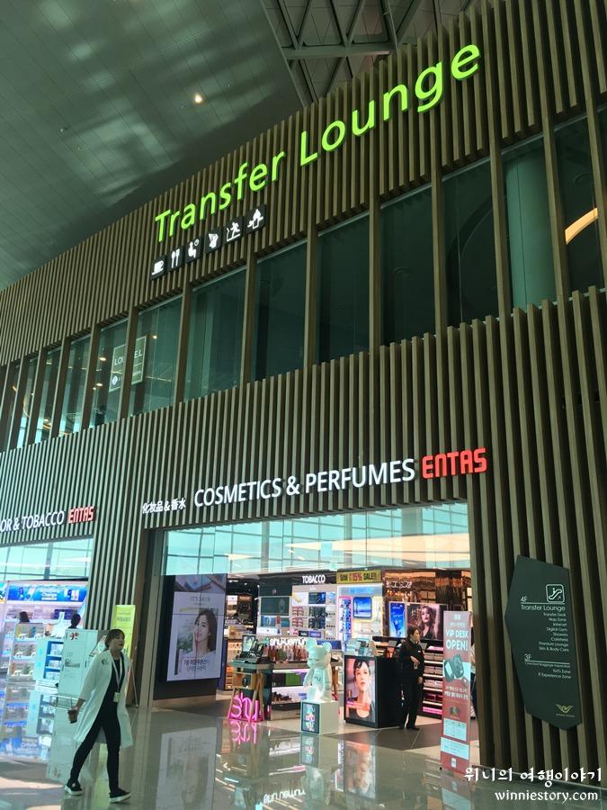 인천공항 제2여객터미널 샤워실