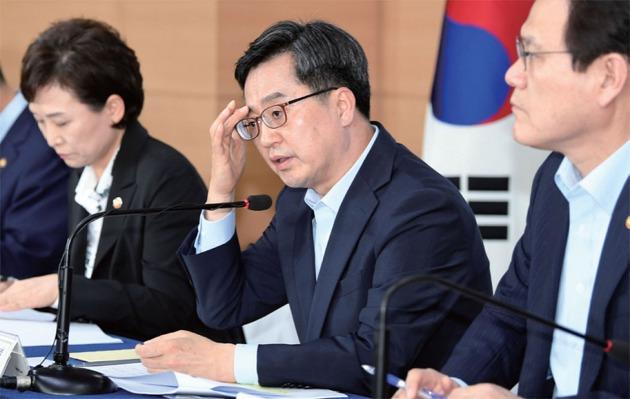 김동연경제부총리