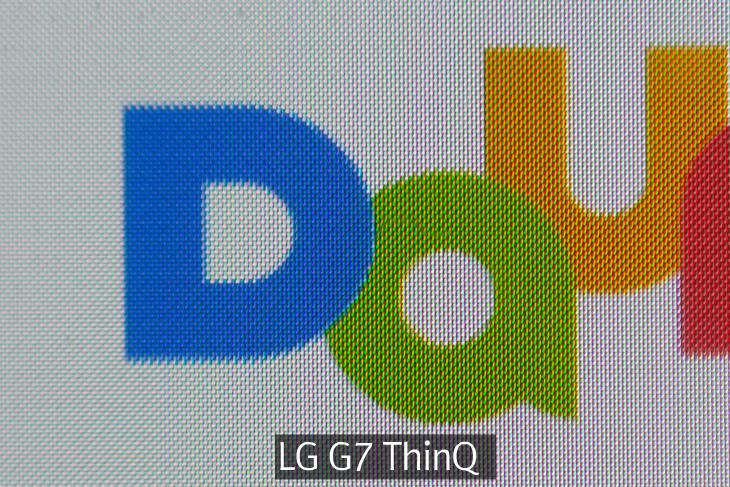 LG G7씽큐의 디스플레이