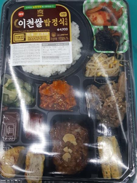 GS25 이천 쌀밥 정식 도시락