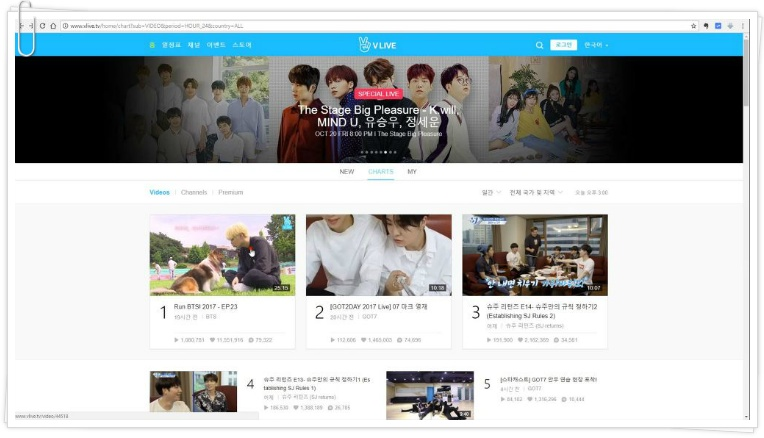 v live download