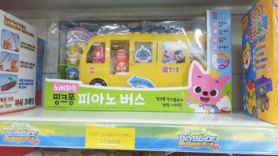 노래하는 핑크퐁 피아노 버스