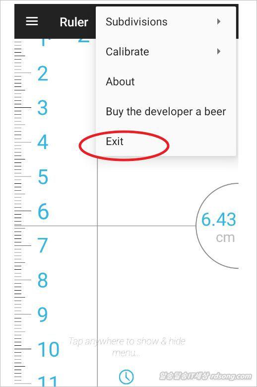 스마트폰 룰러 Ruler 눈금자 - 유용한 앱8