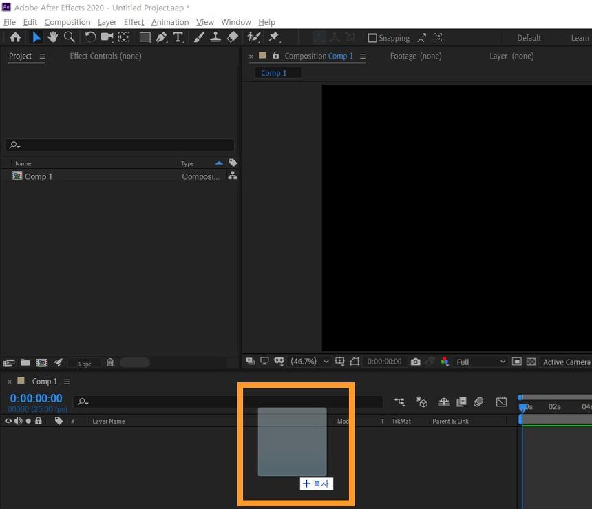 에프터이펙트 이미지(사진) 가로 X 세로 크기 원하는대로 조절(설정)하기 px X px / inch / mm / %