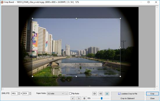스크린샷: Faststone 이미지 뷰어를 이용해 수동으로 잘라내는 모습