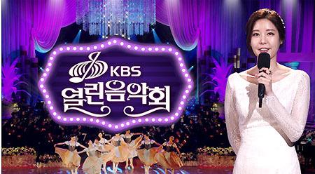 열린음악회 6월 28일 정동하, 김나니, 바비킴, 박혜경, 보이스퍼 등
