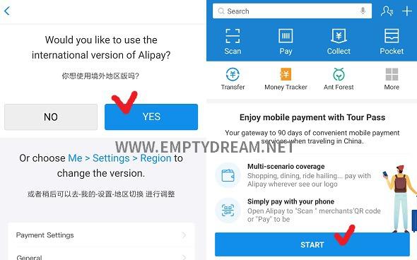 알리페이 인터네셔널 버전 투어패스 - 한국 핸드폰, 카드로 알리페이 충전