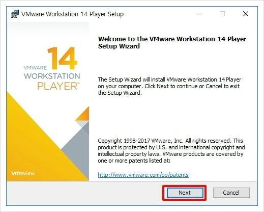 vmware14 설치