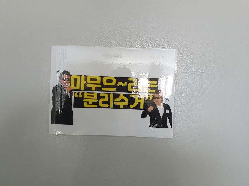 씨앤뷰_마무리 ㅎㅎ