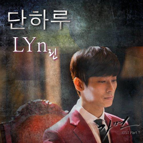 LYN – ONLY ONE DAY (Mask OST) Lyrics [English, Romanization]